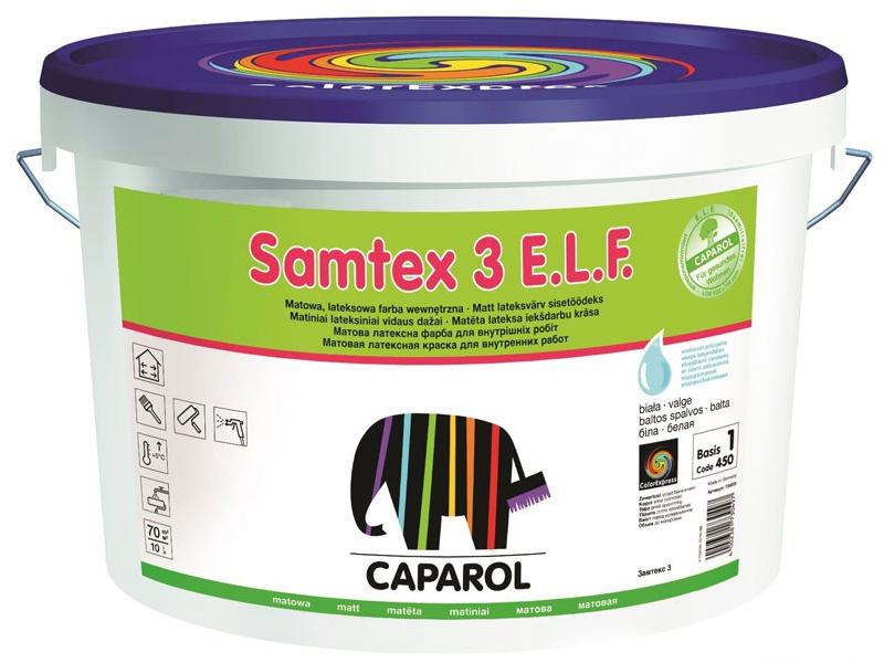 Матовая латексная краска CAPAROL Samtex 3 B1(10л)