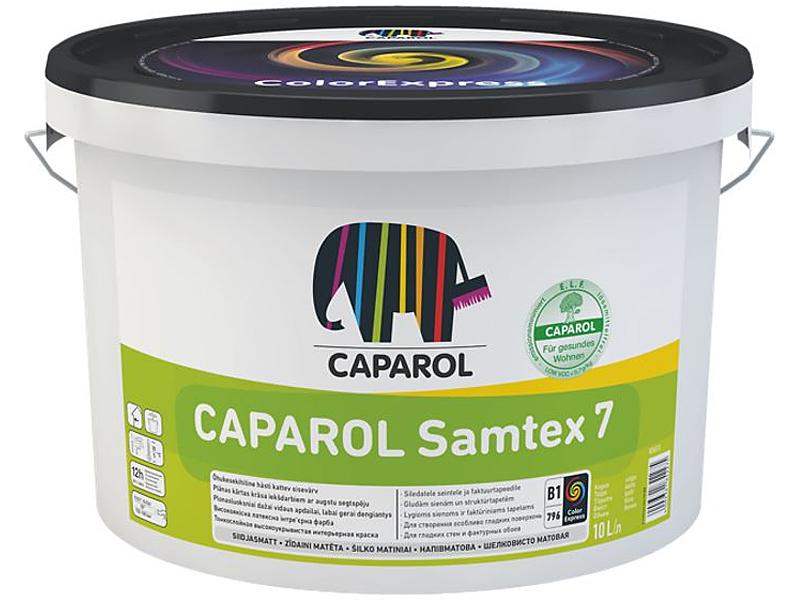 Шелковисто-матовая латексная краска CAPAROL Samtex 7 B1(10л)