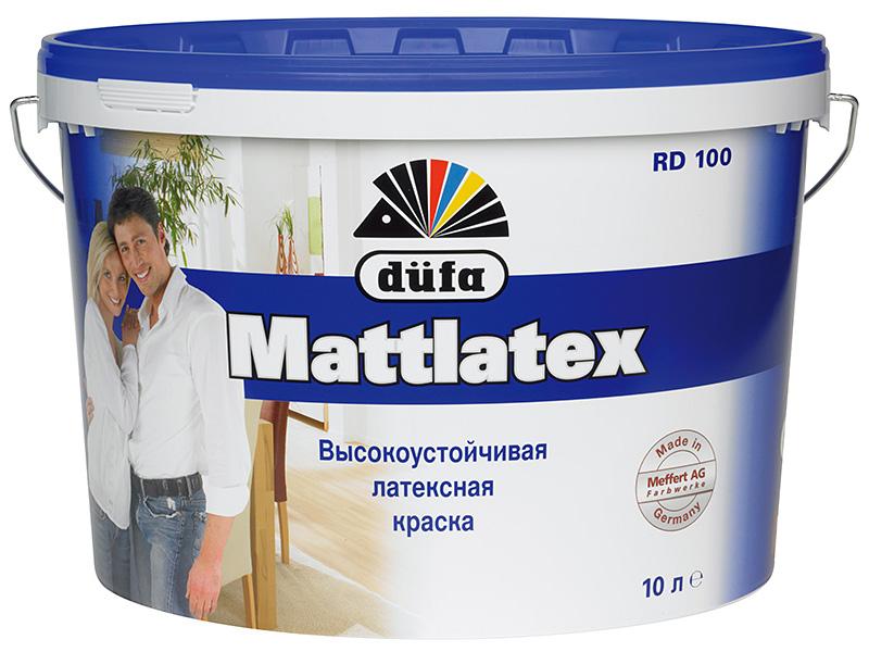 Краска латексная матовая DUFA Mattlatex RD100(10л)