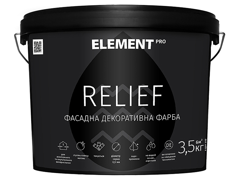 Фасадная краска ELEMENT Pro Relief(3,5кг)