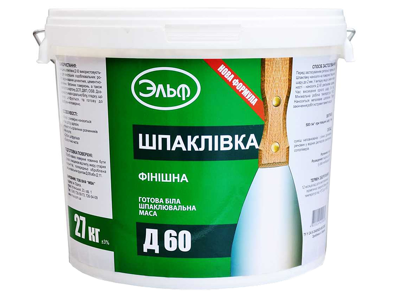 Шпаклевка ЭЛЬФ Д-60(17кг)