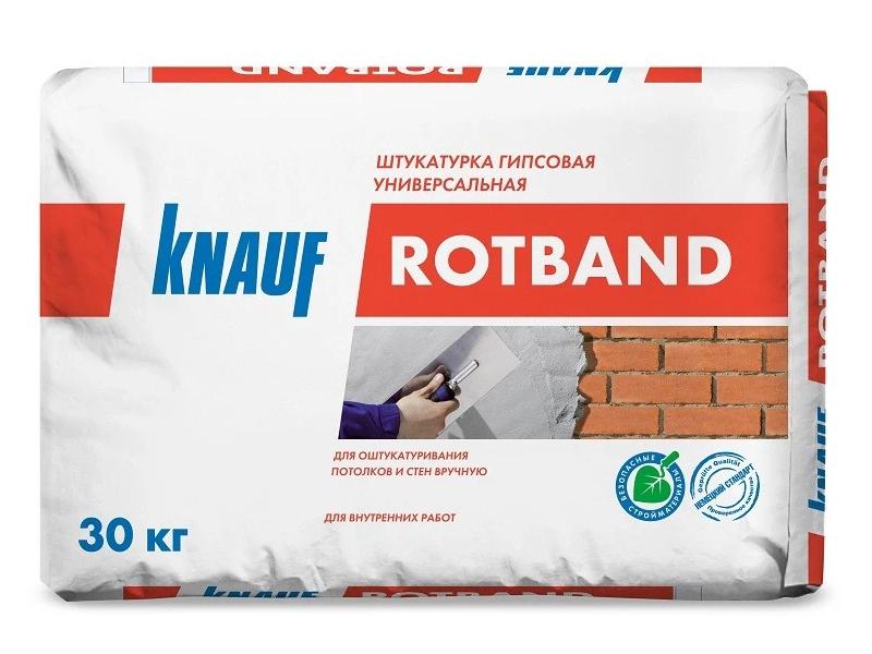 Штукатурка с усиленной адгезией KNAUF Rotband 30кг