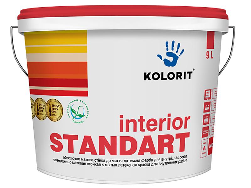 Акрилатно-латексная краска KOLORIT Interior Standart 3(9л)