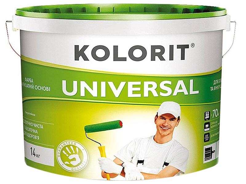 Матовая универсальная краска KOLORIT Universal(10л)