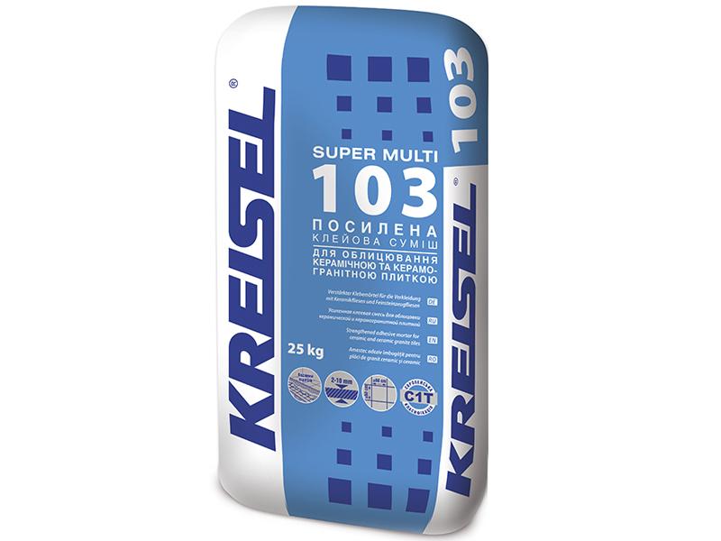 Клей для плитки усиленный KREISEL 103 Super-Multi(25кг)