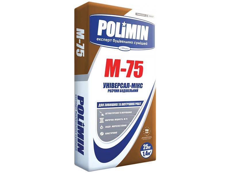 Раствор строительный ПОЛИМИН М-75(25кг)