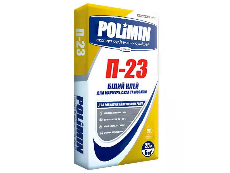 Клей для плит из мрамора и натурального камня ПОЛИМИН П-23(25кг)