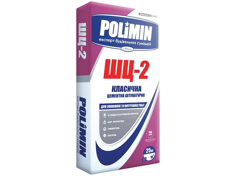 Штукатурка цементная ПОЛИМИН ШЦ-2(25кг)