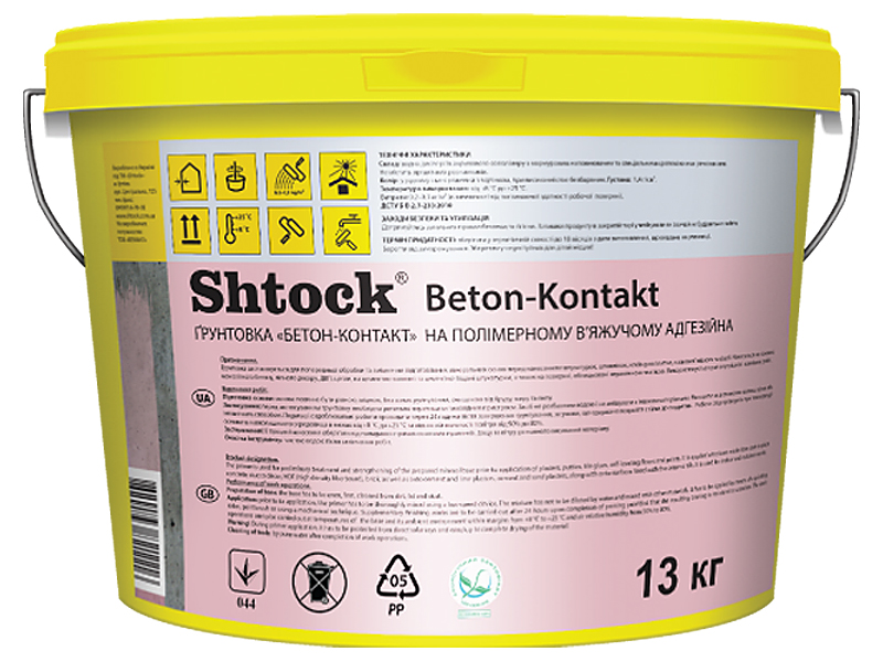 Бетон-контакт 2.5 кг SHTOCK 2,5кг