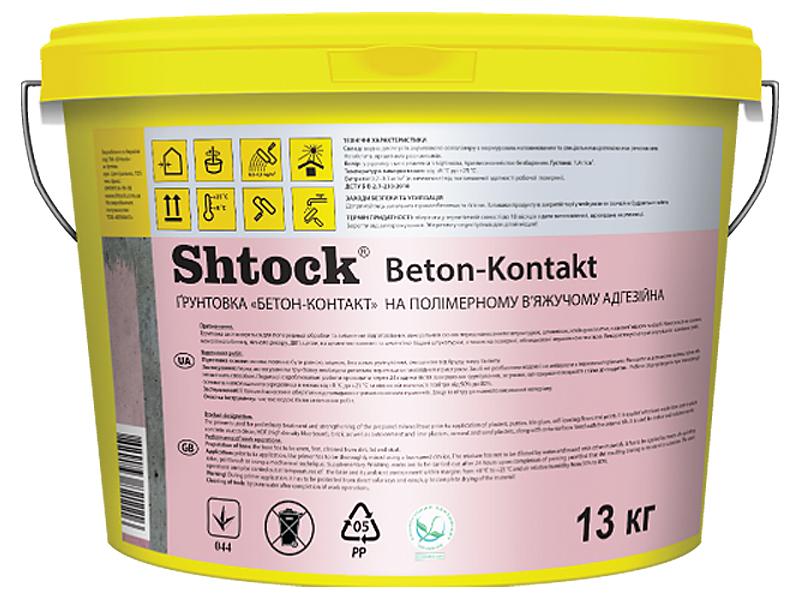Бетон-контакт SHTOCK 13кг