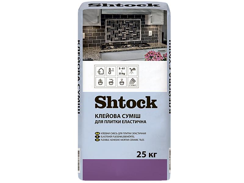 Клей для плитки SHTOCK эластичный(25кг)
