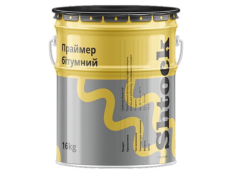 Праймер SHTOCK битумно-каучуковый(20л)