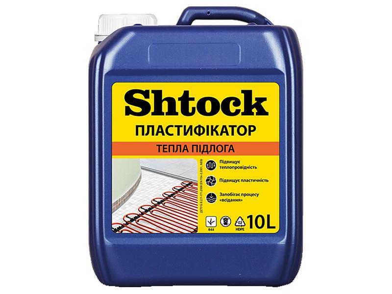 Пластификатор SHTOCK Теплый пол(10л)