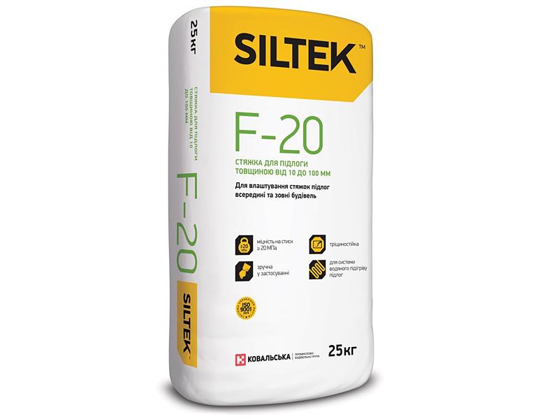 Стяжка для пола SILTEK F-20