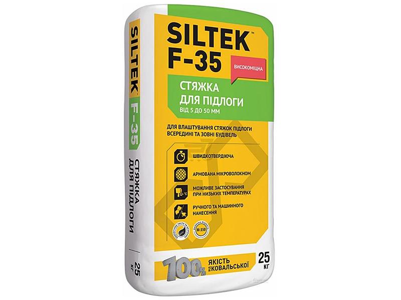 Стяжка легковыравнивающаяся для пола SILTEK F-35