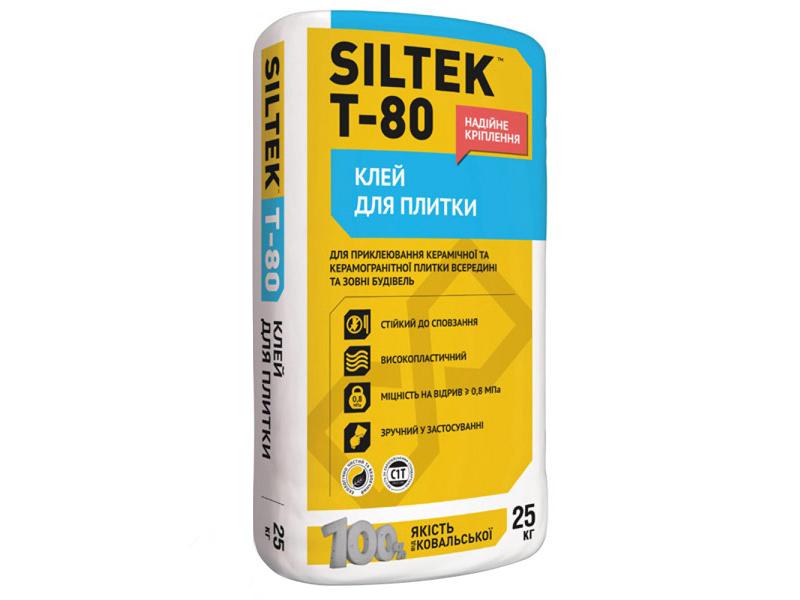 Клей для плитки SILTEK T-80