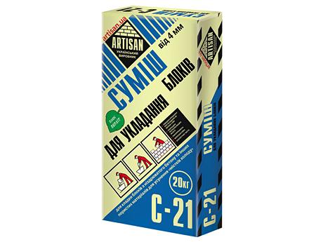 Смесь для кладки блоков АРТИСАН C-21(20кг)