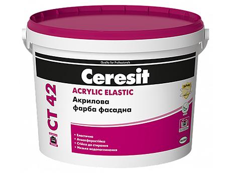 Краска акриловая CERESIT CT 42 база(10л)
