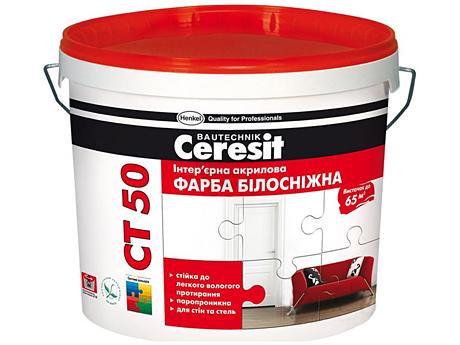 Краска интерьерная акриловая CERESIT CT 50(10л)
