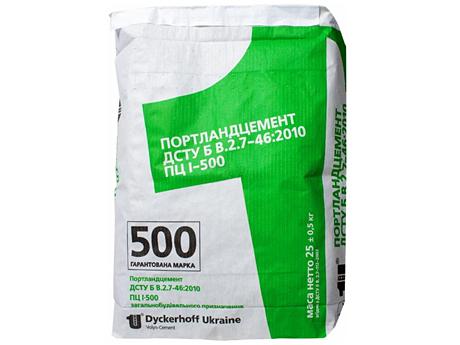 Цемент DYCKERHOFF ПЦ I-500(25кг)