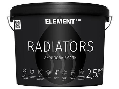 Акриловая эмаль для радиаторов ELEMENT Pro Radiators(0,75л)