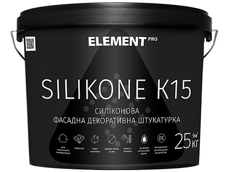 Фасадная штукатурка ELEMENT Pro Silikone K15(25кг)