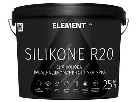 Фасадная штукатурка ELEMENT Pro Silikone R20(25кг)