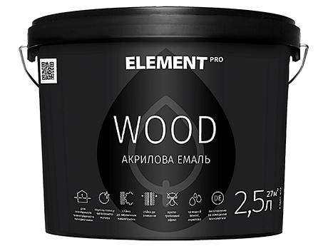 Акриловая эмаль для дерева ELEMENT Pro Wood(0,75л)