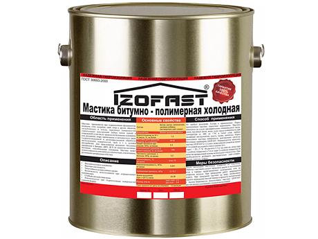Мастика битумно-полимерная IZOFAST 10кг