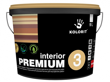 Акрилатно-латексная краска KOLORIT Premium 3(9л)