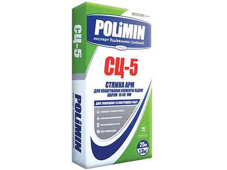 Стяжка цементная стандартная ПОЛИМИН СЦ-5(25кг)