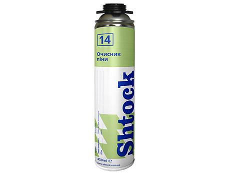 Очиститель пены SHTOCK N14