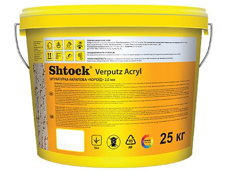 Штукатурка акриловая короед SHTOCK 2,0мм(база C) 25кг