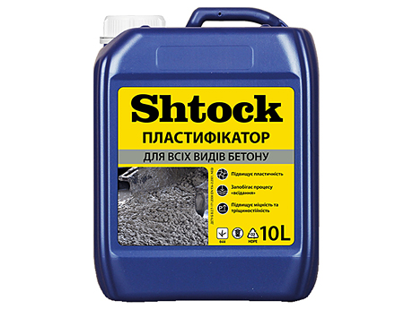 Пластификатор SHTOCK для всех видов бетона(5л)